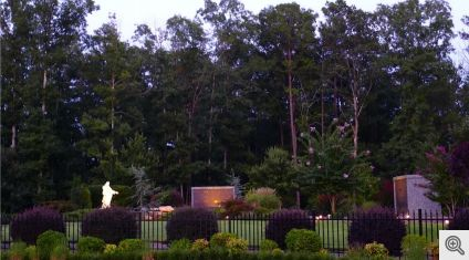 SHJ Memorial Gardens